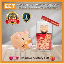 Kingston 32GB USB 3.1 CNY 2020 Mouse Zodiac Flash Drive/ Pendrive