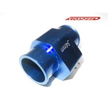 Arospeed Radiator Joint Adaptor 34mm Blue