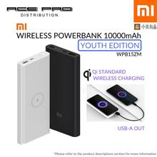 XIAOMI Mi Wireless Charger Powerbank 10000mAh Youth Edition