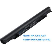 HP JC03 JC04 JCO4 TPN-C129 C130 W129 W130 14-BS557TU 14-BS Battery