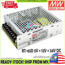 Mean well RT-65D AC-DC Triple output 24V @1.5A 12V @1A 5V @4A 68W PSU switchin