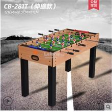 Foosball Table Soccer * Light Brown