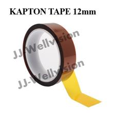 12mm x 33 meter Kapton Tape Polyimide Film with Silicone Adhesive