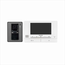 Panasonic Video Intercom VL-SV71ML