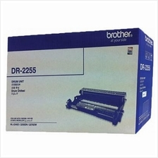 Brother Drum Unit DR-2255 (Original)