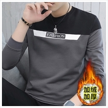 Men Casual Long-Sleeved Pullover T-Shirt