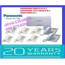 PANASONIC KX-TES 824ML KEYPHONE SYSTEM (VALUE PACKAGE) OFFER