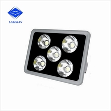 250W Super Bright COB LED Spot Light Flood Light