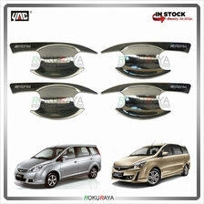 Proton Exora Door Handle Cover Garnish Trim ABS Plastic (CHROME OUTER)