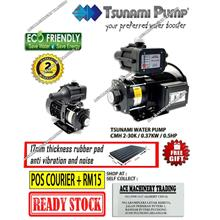 Tsunami Automatic Home Booster Water Pump CMH2-30K (0.5HP) Horizontal