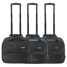 Terminus Transformer Lite Travel Bag - T05-145T)