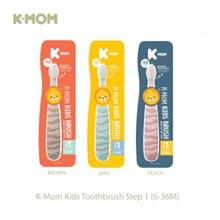 K-Mom Kids Brush Step 1