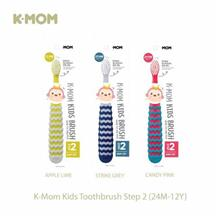 K-Mom Kids Brush Step 2