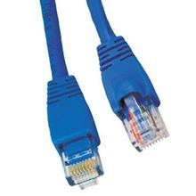 1.5m Ethernet Networking Cable CAT5E PC To Hub Lan Cable