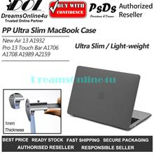 Ultra Slim Light-weight PP Cover Case MacBook Air Pro 13 A1932 A1706