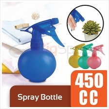 BIGSPOON Plastic Spray Bottle Mist Spray 450cc Refillable Sprayer