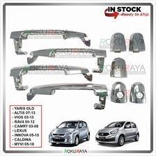 Toyota Vios Altis Camry Perodua Myvi Door Handle Cover Garnish Trim AB