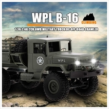 WPL B-16 1/16 Military Truck RC Crawler RTR (Green)