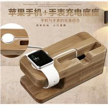 Seenda Apple Watch iPhone 7 6S Plus Charging Station Stand Case Cover