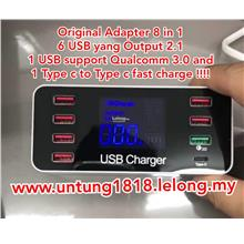8-PORT SMART LED DISPLAY USB CHARGER MULTI USB ADAPTER DIGITAL SCREEN