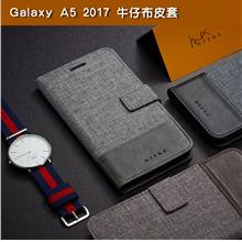 samsung Galaxy A5 2017 A520 jean leather flip case casing cover