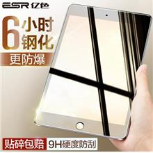 Apple iPad mini 1/2/3/4 screen protector tempered glass film blue ray
