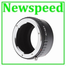 New Nikon D Lens to SONY E Mount NEX Camera Adapter