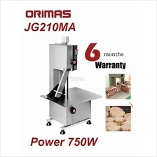 Orimas 1.0HP 210mm Stainless Steel Bone Saw Machine