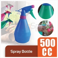 BIGSPOON 500cc Multi Purpose Use Sprayer Bottle Plastic SX-2056-2