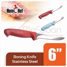 HOMCHEF Boning Knife for Meat Professional Stainless Steel - Red