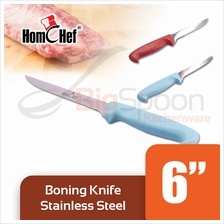 HOMCHEF Boning Knife for Meat Professional Stainless Steel - Blue
