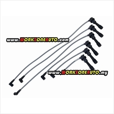 Proton Perdana 2.0 V6 1998 Grey UK 8mm Spark Plug Cable Set QHUK