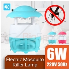 BIGSPOON Electric Mosquito Killer Lamp Electronic Mosquito Trap