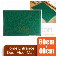 BIGSPOON 40cm x 60cm Home Entrance Door Floor Mat Green with Border