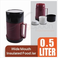 Wide Mouth Insulated Food Jar 0.5L [1608P]