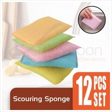 [Set of 12] Sponge Scouring Pad 12.5x8.5cm Multi-Use Cleaning Sponges