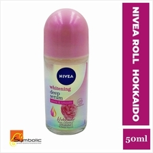 NIVEA Hokkaido White & Smooth Roll-on 50ml