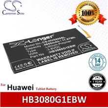 Original CS Tablet Battery HUS800SL Huawei Honor S8-701W Battery