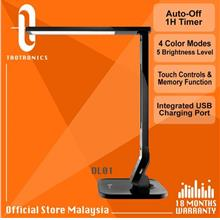TaoTronics DL01 14W Dimmable LED Table Lamp With USB Charging Port