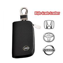 TOYOTA HONDA NISSAN Universal Car Key Holder Leather Smart Remote Cover Fob Ca