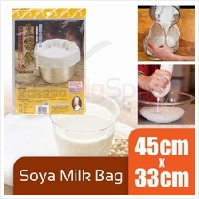 Soya Milk Filter Bag Fine Mesh 100% Cotton Bag Reusable Soy MILK BAG