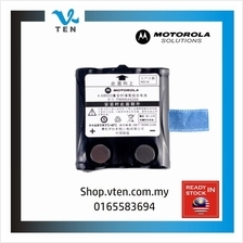 PMNN4426A Battery For Motorola TLKR T5 T6 T7 T8 Walkie Talkie Bateri
