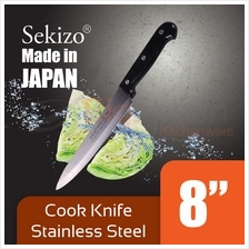 SEKIZO 8 inch Cooking Knife Stainless Steel for Home  & Kitchen