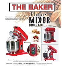 The Baker B7 (2x Bowls) Heavy Duty Stand Flour Mixer
