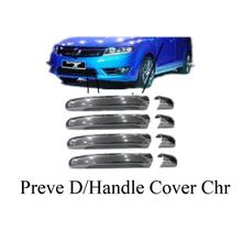 DOOR HANDLE COVER CHROME - P.PREVE / SUPRIMA (1 set 4 pcs)