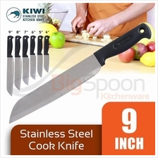 THAILAND 9 inch KIWI Cook Knife with Plastic Handle [479]