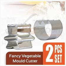 ECHO 2pcs Stainless Steel Mini Cookie Cutter Vegetable Pastry Mould