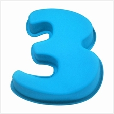 BAKECRAFT Silicone Cake Mould Number 3 - Blue