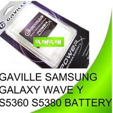 Gaville Samsung Galaxy Wave Y S5360 Battery
