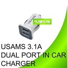 USAMS 3.1A Dual Port In Car Charger USB Power Supply